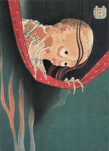 Zeichnung des japanischen Geistes Kohada Koheji