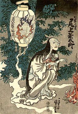 Oiwa: Ein japanischer Geist