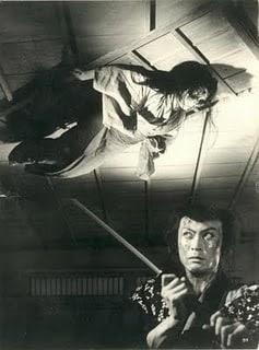 """Ausschnitt aus dem Film """"Ghost of Yotsuya"""""""